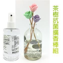 Omiya 茶樹精油香氛棒組100ML(單瓶) 贈噴霧200ml