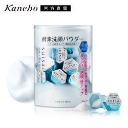 Kanebo 佳麗寶 suisai淨透酵素粉N 0.4g(32顆)