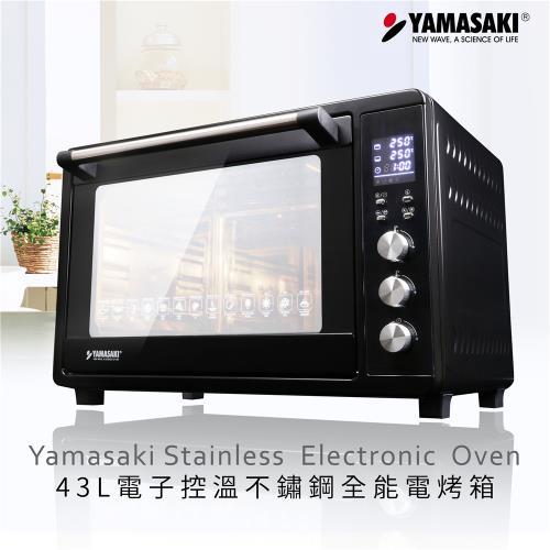 山崎微電腦45L電子控溫不鏽鋼全能電烤箱SK-4680M(曜石黑)(贈3D旋轉烤籠+翅膀烤盤)/