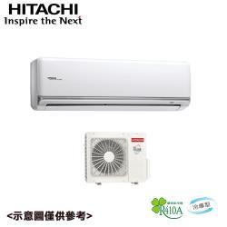 HITACHI 日立  4-5坪 頂級系列變頻冷專分離式冷氣 RAC-32JK1/RAS-32NJK