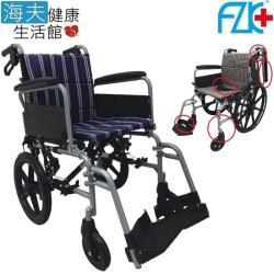 海夫健康生活館  FZK 拆手 拆腳 折背 輪椅 18吋座寬 16吋後輪(K4-1816)