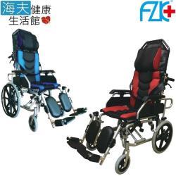 海夫健康生活館  FZK 躺舒芙 頭靠 仰躺 移位 骨科腳 輪椅 16吋座寬 16吋後輪(AB1616)