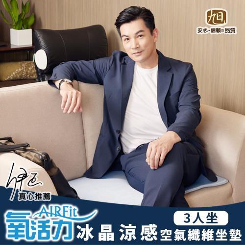 格藍傢飾-AIR