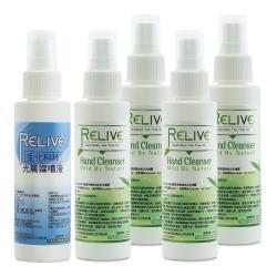 RELIVE75%酒精茶樹精油乾洗手噴霧80ml*4+光觸媒噴液120ml*1(抗菌防霉防護雙寶)