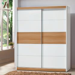 【伊本家居】寶格麗 拉門收納置物衣櫃 寬152cm