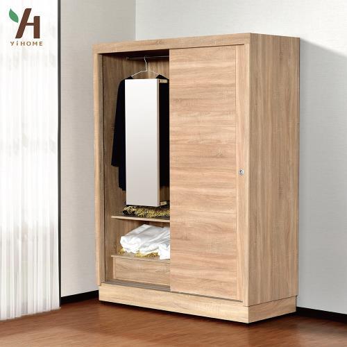 【伊本家居】澤田 滑門收納置物衣櫃 寬146cm