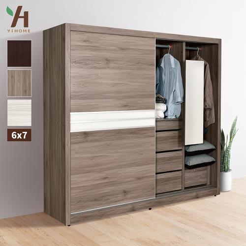 【伊本家居】愛爾蘭 滑門收納置物衣櫃 寬182cm
