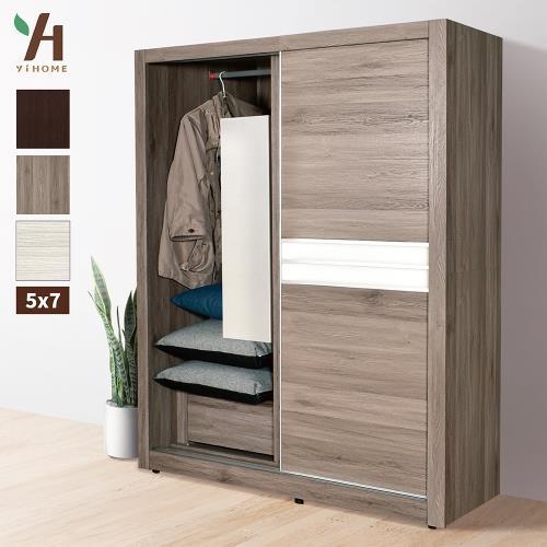【伊本家居】愛爾蘭 滑門收納置物衣櫃 寬152cm