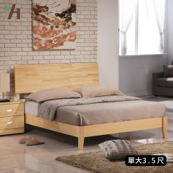 【伊本家居】妮可 北歐風實木床架 單人加大3.5尺