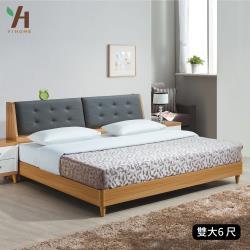 【伊本家居】寶格麗 貓抓皮收納床架 雙人加大6尺