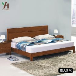 【伊本家居】米亞 實木床架 雙人5尺