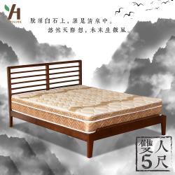【伊本家居】石橋 實木床架 雙人5尺