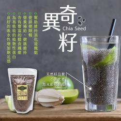 Super Food營養補給天然奇異籽500gx2包