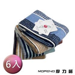 MORINO摩力諾-純棉彩條緹花方巾(超值6條組)