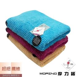 MORINO摩力諾 抗菌防臭超細纖維條紋大浴巾 海灘巾(1入)