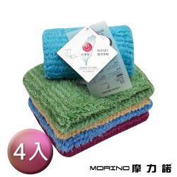 MORINO摩力諾 抗菌防臭超細纖維條紋方巾(超值4條組)