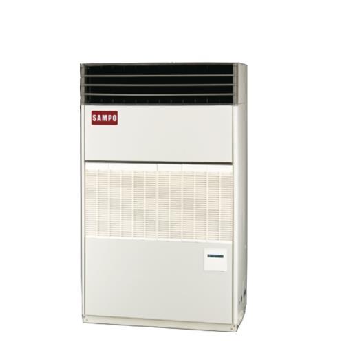 加贈安裝保固1年★聲寶定頻三相380V落地箱型分離式冷氣54坪AUF-PC330V/APF-PC330BV/