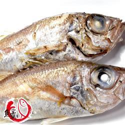 魚霸-魚博士 野生現撈大目仔灰軟魚6包入組 (400-450g/包)