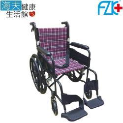 海夫健康生活館  FZK 雙層 格子布 折背 輪椅(FZK-25B)