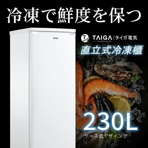 送氣炸鍋★日本TAIGA大河