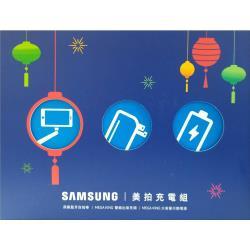 Samsung 三星 美拍充電組-原廠藍芽自拍棒+MEGA KING 雙輸出旅充頭+MEGA KING 10000mAh 行動電源