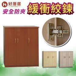 【好厝居】強化塑鋼 收納鞋櫃 寬97深43高112cm