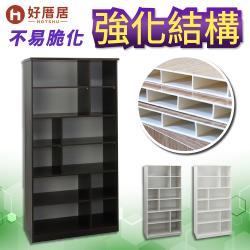 【好厝居】強化塑鋼 收納置物書櫃 寬90.5深43高180cm