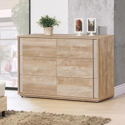 Boden-希爾德3.7尺六斗櫃/六抽收納櫃/置物櫃