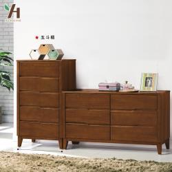 【伊本家居】米亞 實木收納置物五斗櫃 寬61cm