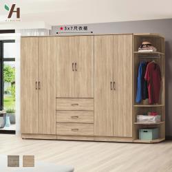 【伊本家居】瓦勒 拉門收納置物衣櫃 寬81cm
