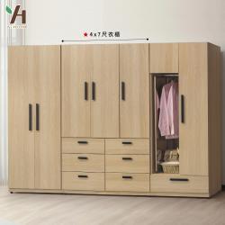 【伊本家居】威特 拉門收納置物衣櫃 寬120cm