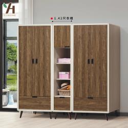 【伊本家居】北歐風 拉門收納置物衣櫃 寬43cm