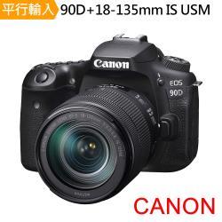 Canon 90D+18-135mm IS USM*單鏡組(中文平輸)