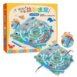 雙美 磁珠木製益智迷宮:海底探險趣