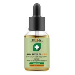 MORAZ 茉娜姿 PROF系列 全效肌膚修護精華油(升級版) 14ml