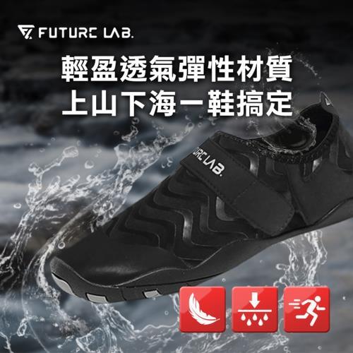 【Future