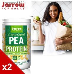 【美國Jarrow賈羅公式】植物性蛋白粉-豌豆濃縮454g(2瓶組)