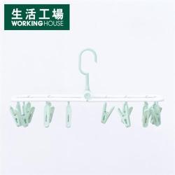 【生活工場】潔淨日常折疊式曬衣架