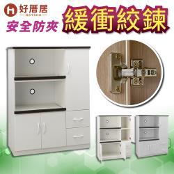 【好厝居】強化塑鋼 收納置物電器櫃 寬97深43高124cm
