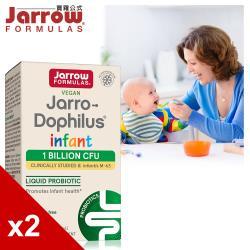 【美國Jarrow賈羅公式】杰嘟菲兒®M-63嬰兒益生菌滴液15ml(2瓶組)