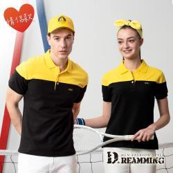【Dreamming】美式潮流撞色高磅棉質休閒短POLO衫 透氣 親膚(黑黃) MIT 台灣製