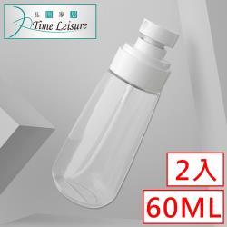 Time Leisure 戶外隨身化妝水消毒液分裝噴霧瓶 透明/60ml/2入