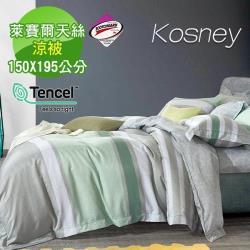 KOSNEY  半青 頂級吸濕排汗萊賽爾天絲雙人涼被150*190公分台灣製造