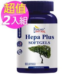 (2入特價) 愛司盟 肝精複方軟膠囊(60顆/盒)