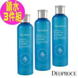 韓國 Deoproce 超保濕透白水凝乳260mlx3入(清爽 透亮 修護 乳液)