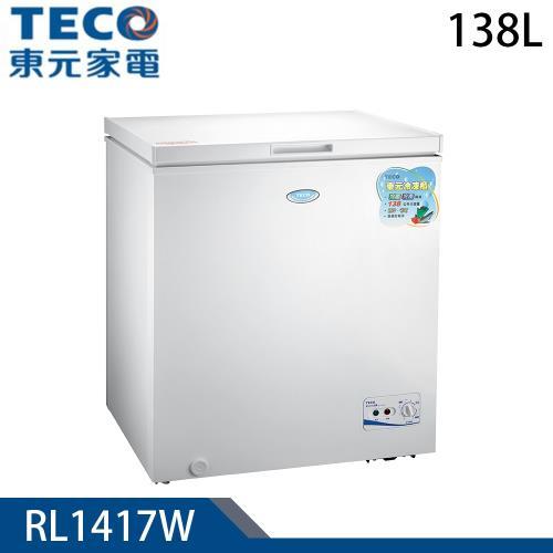 原廠好禮送+加碼送★ TECO東元 138公升上掀式單門冷凍櫃 RL1417W