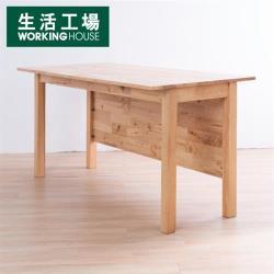 【生活工場】自然簡約生活書桌
