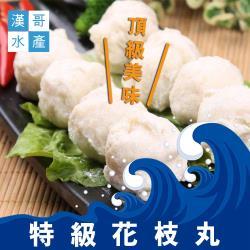 漢哥水產  特級花枝丸-400g-包  (2包一組)