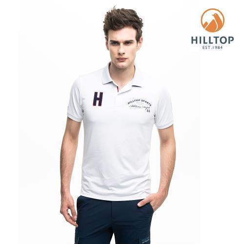 【hilltop山頂鳥】男款吸濕快乾抗菌彈性POLO衫S14MH2明亮白