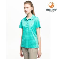 【hilltop山頂鳥】女款吸濕快乾抗UV彈性抗菌條紋POLO衫S14FF9淺綠